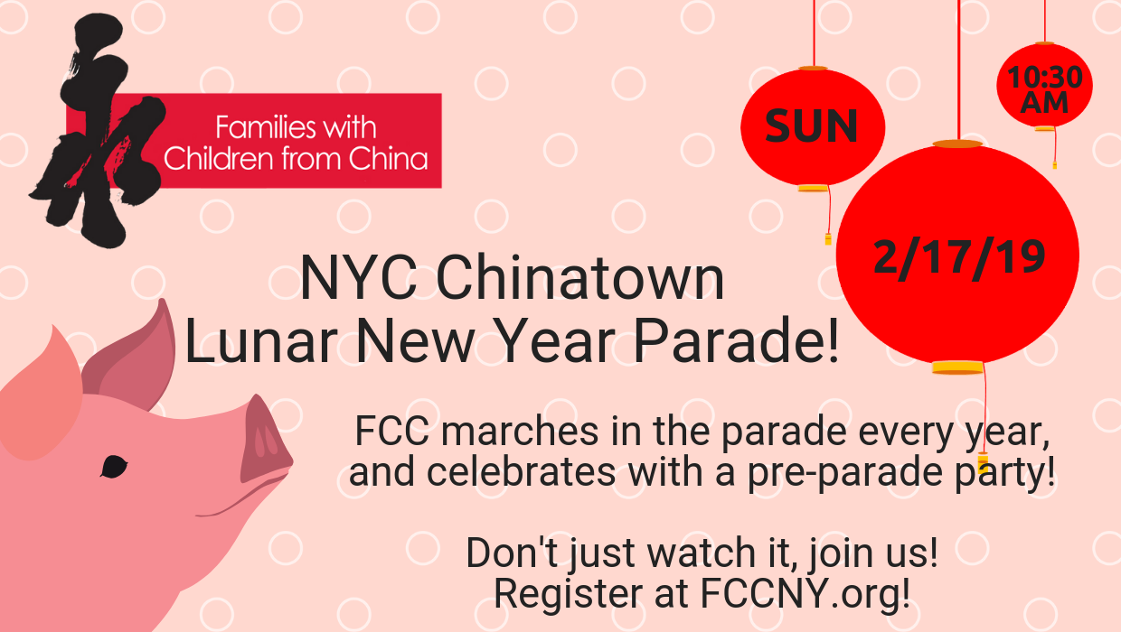 Lunar New Year 2020 Nyc Families with Children from China Greater New York   FCCNY Marches